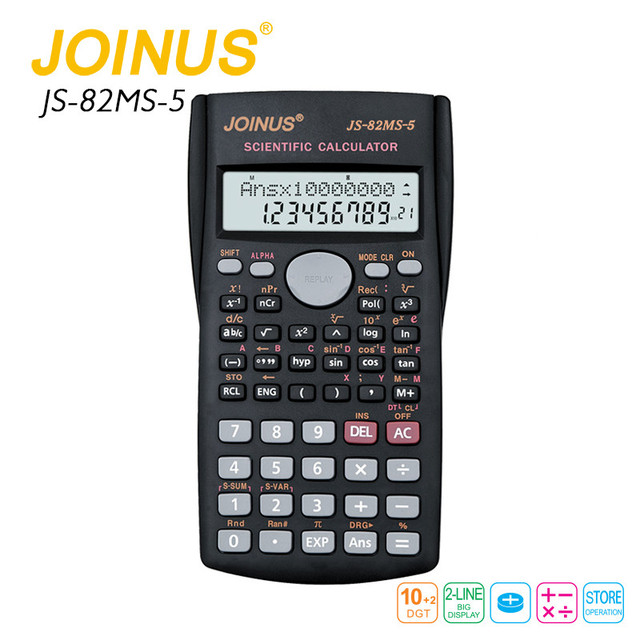 2017 JOINUS Factory Price Laptop Big Size Desktop Calculator Lcd Display