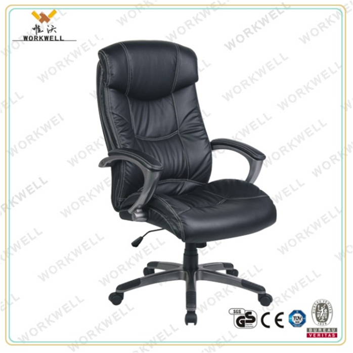 WorkWell china beauty office chair Kw-m7283