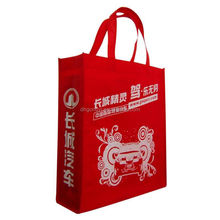 Hot sale eco custom non woven promotional advertisement snap fastener tote bag