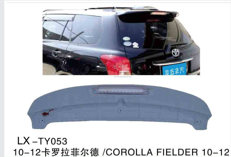 ABS car roof spoiler for TOYOTA COROLLA FIELDER 10-12 with LED lamp