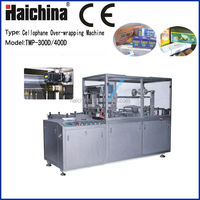 TMP 300D automatic transparent Cellophane packaging machine
