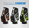 2017 new design PGM wholesale shoulder carrying golf bag