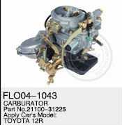 CARBURETOR FOR TOYOTA 12R 21100-31255