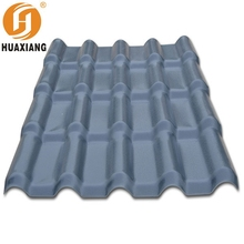 Red color Rigid UPVC corrugated roofing sheets/Synthetic resin roof tile