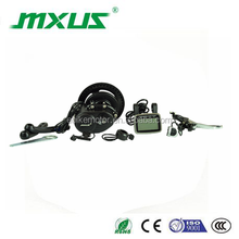 MXUS 350W electric bike hub motor/ mid drive motor hidden kit