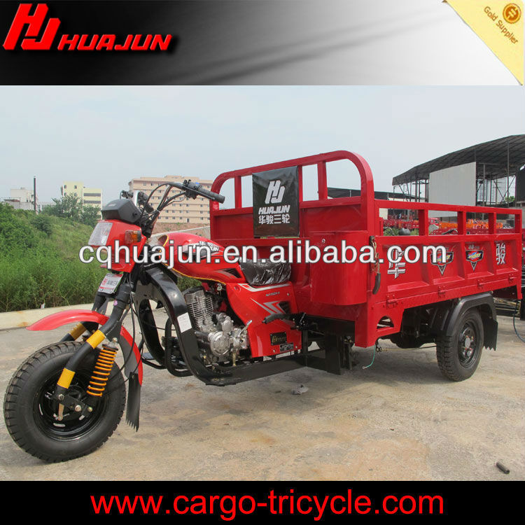 HUJU 250cc three wheel frog scooter / three wheel motorcycl/cargo / three wheeled tricycle for sale