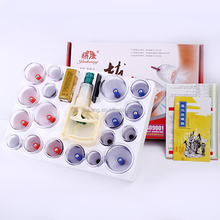 18pcs cups hijama cupping set high quality cupping kit