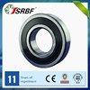 deep groove ball bearings 16014 16014ZZ 16014 2RS bearings manufacturer