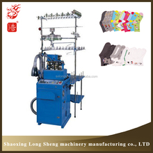 Computerized plain sock knitting machine