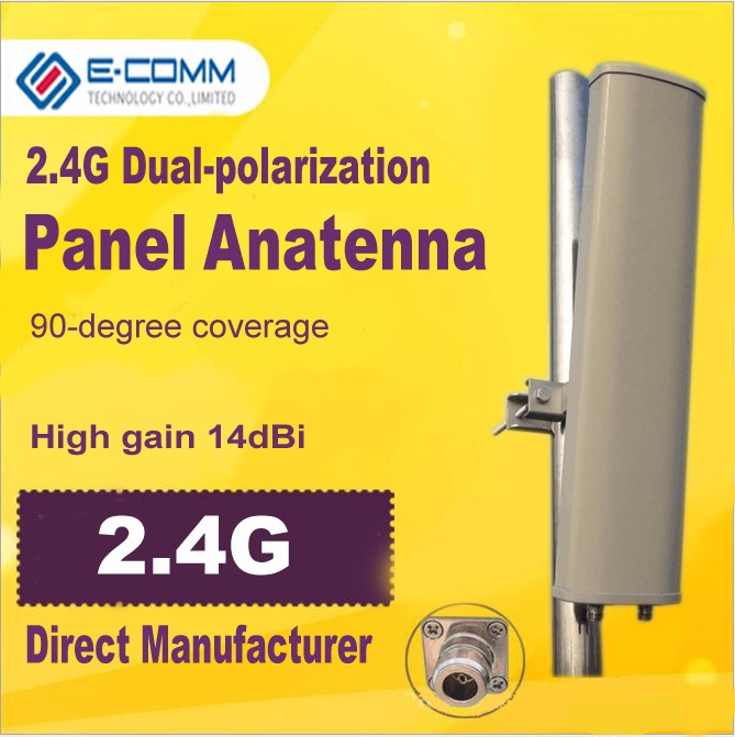 2.4GHz 14dBi Outdoor WIFI PCB Panel Antenna High Gain Base Station Antenna