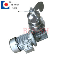 magnetic agitator,stainless steel magnetic mixer,sanitary magnetic agitator