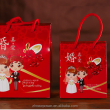 Luxury Recycled Printing Logo Gift Paper Bag