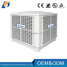 China new product PP plastic shell energy saving general noiseless air cooler