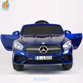 WDS301 2018 New Product Electric Kids Car Licensed Baby Toy For Present