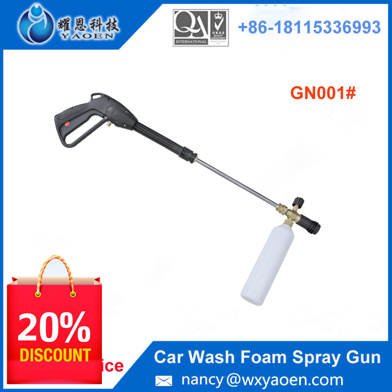 Car Care Cleaning Products High Pressure Foam Spray Canon