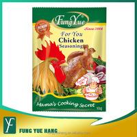 Chicken Flavor muslim health food seasoning spices cooking 10g