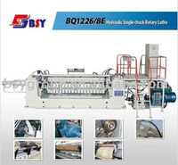spindle veneer peeling lathe/rotary veneer peeling machine/peeling machine for plywood