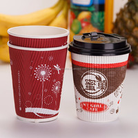 China Factory Fancy Disposable High Quality Paper Coffee Cup With Logo