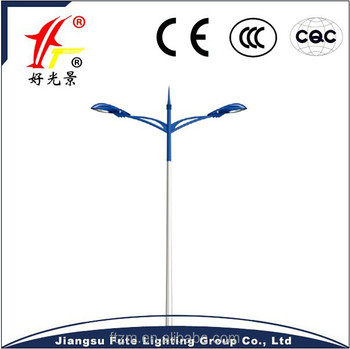 11m 12m 13m street light pole