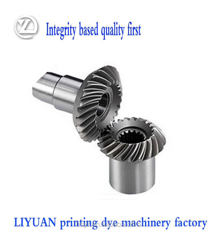 China Pinion and Crown Wheel Gear by Liyuan factory