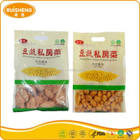 Halal China Factory Non-GMO TSP Textured Soy protein