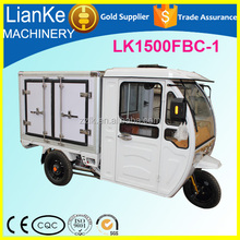 electric tricycle for ice cream delivery with freezer box/electric ice cream vehicle/electric car for ice cream delivery