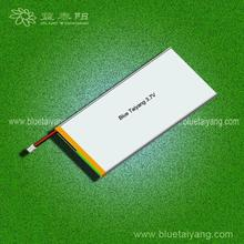 7567133 6400mAh 3.7v rechargeable hearing aid battery pack