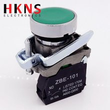 22mm green flush push button switch BA31 spring return