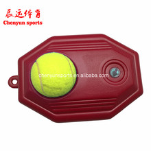 tennis ball machines for sale wholesale 2018 new style training Tennis ball Trainer For Beginner