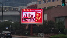 Sry Alibaba express P16 Led display outdoor /led video wall/outdoor led advertising board