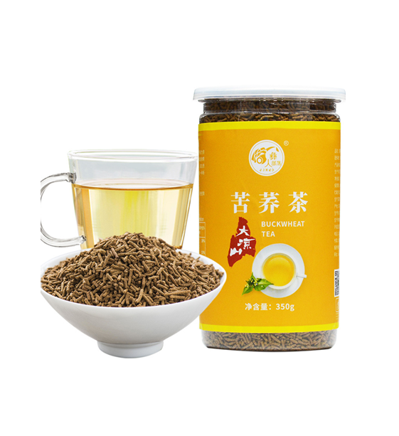 free shipping organic buckwheat granule tea with tiny with tin package tartary king of the coarse food <strong>grain</strong> good for Diabetes