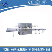 Automatic beer keg filling machine