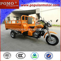 2013 Hot Sale Chinese Popular Cheap Cargo Air Cooler 150CC Cargo Tricycle Three Wheels Motorcycle