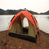 3 - 4 Person Tent Type and Double Layers CAMPING TENT SOLAR