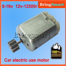 12V Mini Electric Car Door Lock Motor With 10T Gear
