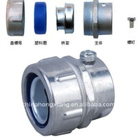 HongXiang DKJ Female Waterproof Conduit Coupling