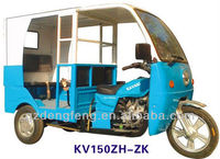 2014 new product 150cc three wheel motorcyle Guangzhou factory passenger tricycle for sales