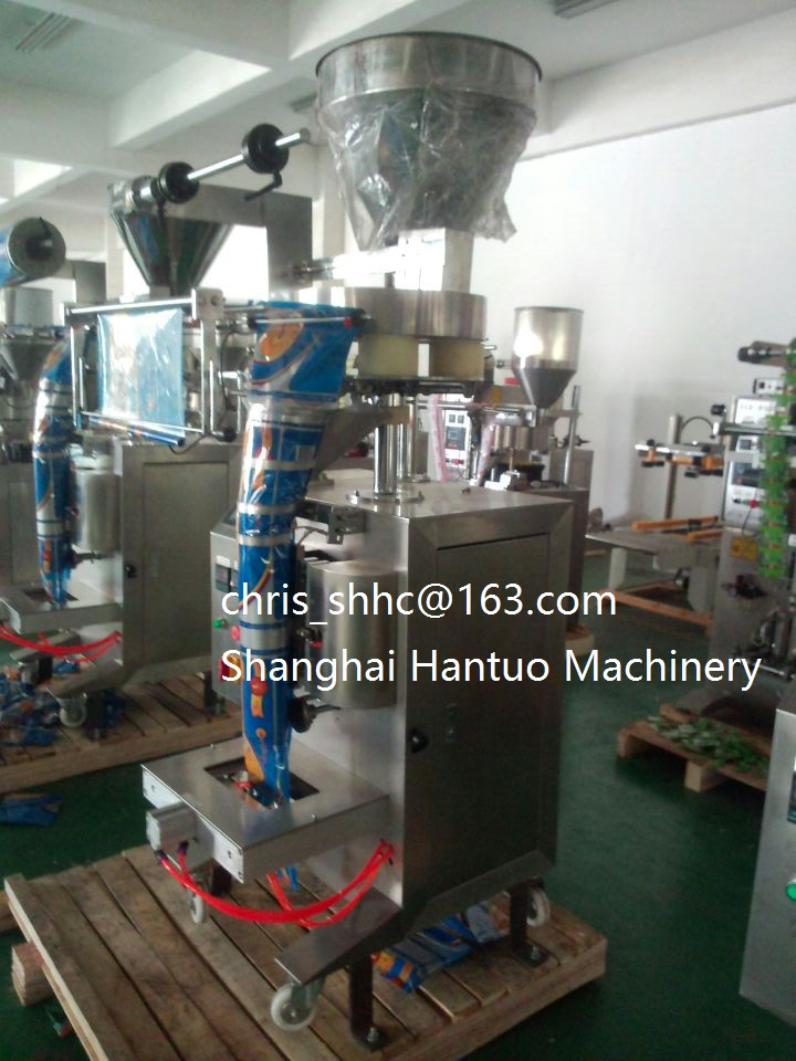 2019 New Best Price 200g 500g 1000g Nuts Seeds Rice packing machine HT-420GT