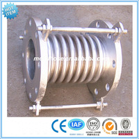 Round SS304 Axial corrugated expansion joint with flange