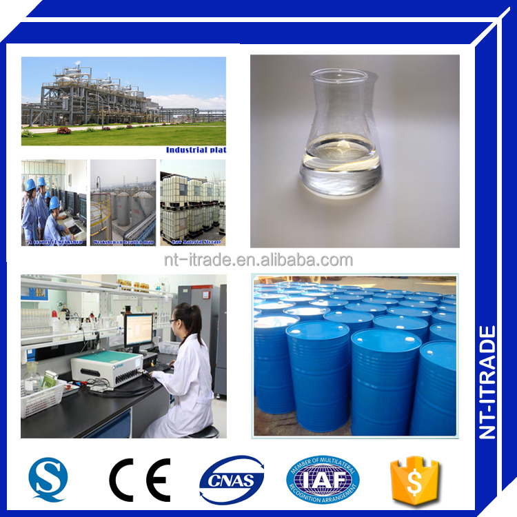 Factory Supplier--Crosslinking Reagent HydroxyEthyl MethylAcrylate