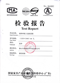 Decorative veneer man-made cover test report