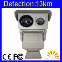 10 km fire alarm system thermal camera