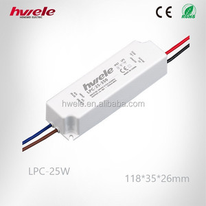 LPC-25W 700ma LED power supply waterproof ac to dc converter for LED street light high efficency high warranty with CE ROHS KC