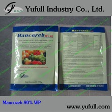 Poplular use broad-spectrum protectant fungicide Mancozeb 80% wp/72%/90% TC/96% TC