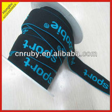38mm Nylon jacquard elastic band