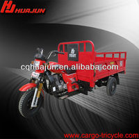 chongqing three wheeled motorcycle tricycle &motorcycle cargo box