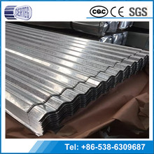 High consumption Price Corrugated Steel Metal Roofing Sheet steel