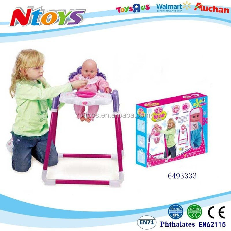 Baby sitting chair with doll (EN71/62115/ASTM certificates) doll low chair 2017 new item