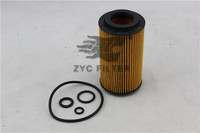 1121800609 2014 Wholesale Oil Filter for BENZ S300 S500 600