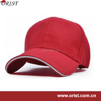 Wholesale Low Price Custom Blank Hats And Caps Men